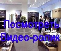 Русский электрик - Электромонтажная компания в Мысках
