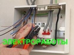 Работы по электрике Мыски